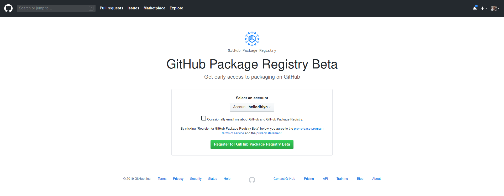 GitHub Package Registry 베타 프로그램 참여 화면
